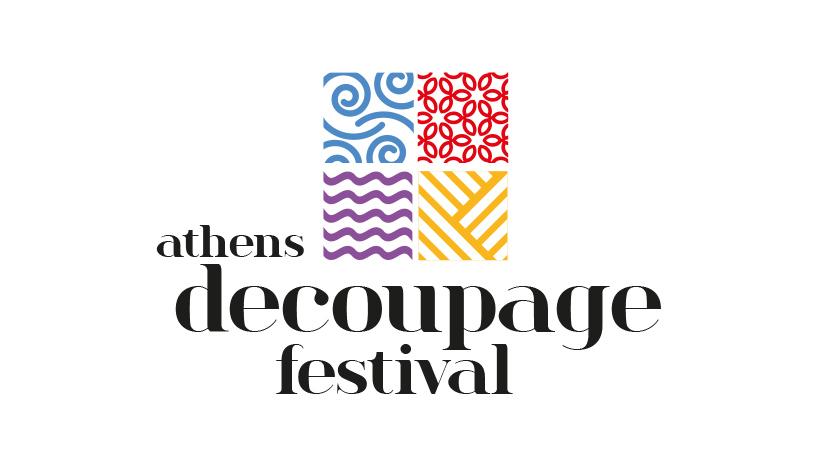 Το 1ο Athens Decoupage Festival έρχεται στην Αθήνα!