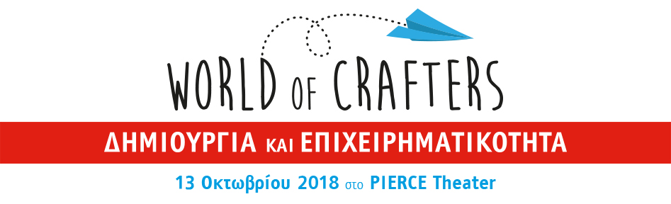 To World Of Crafters επιστρέφει!