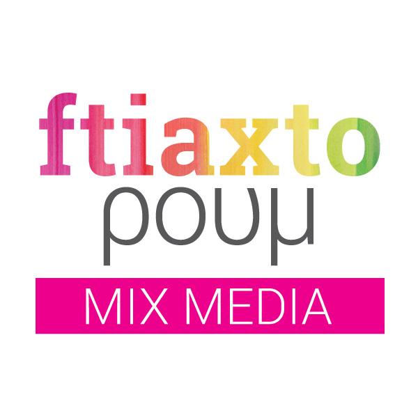 ftiaxtoρουμ MIX MEDIA